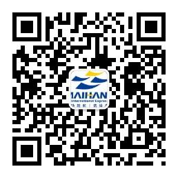 麦航集運微信平台